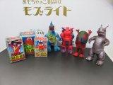 2020年 02/27 おもちゃ買い取りしました。